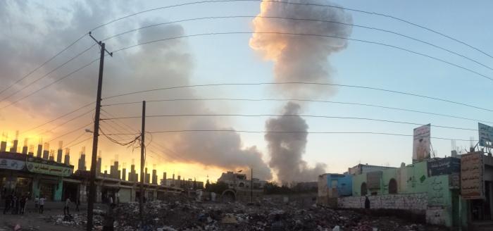Article 8 (2) Saudi Air Strike