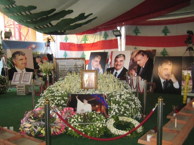 Article 13 - (2) Lebanon