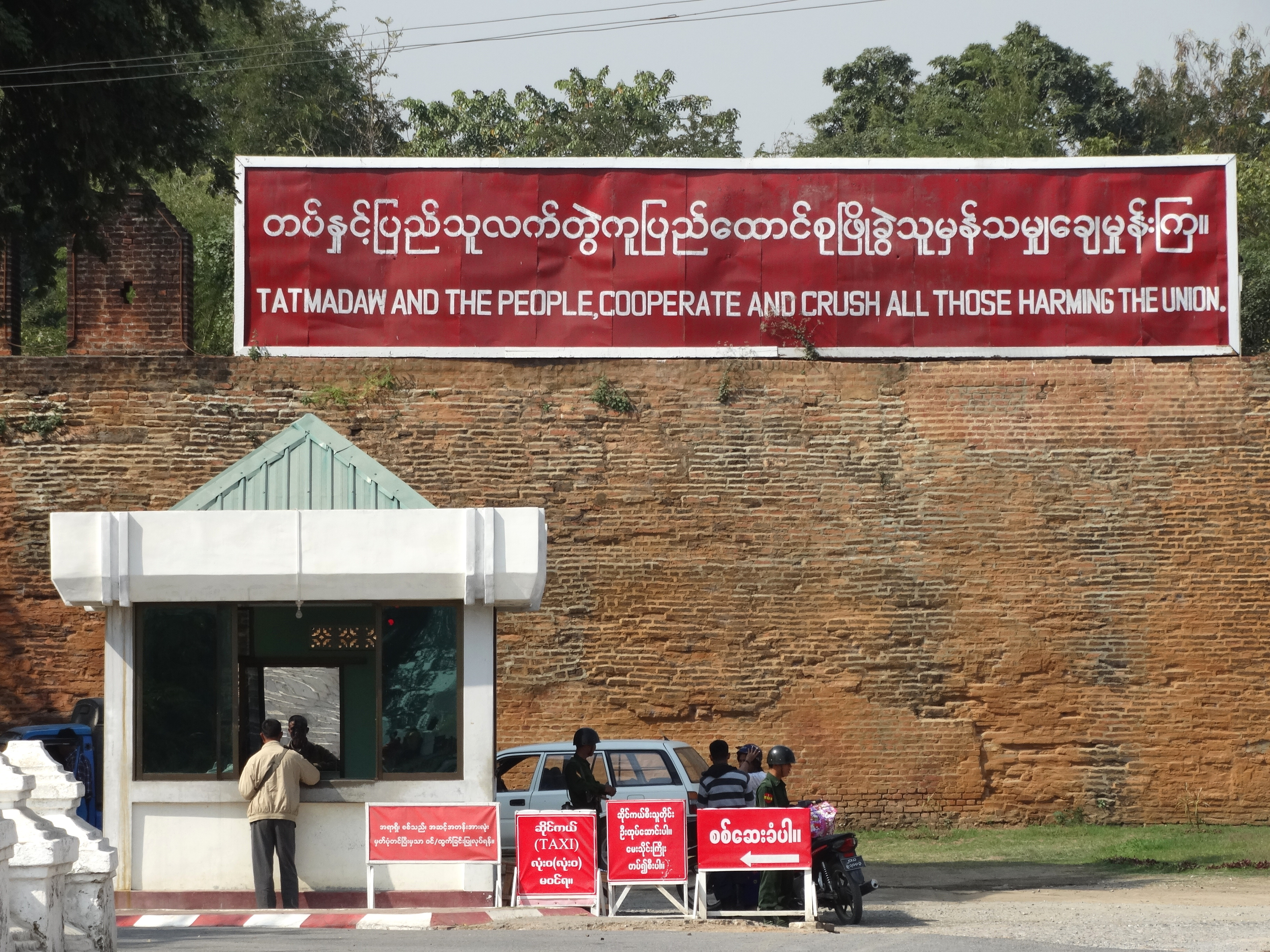 Myanmar PP (2)